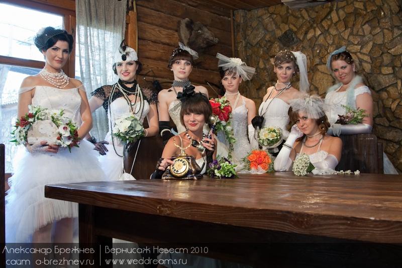 Вернисаж невест 2010. Группа «Стиль 20х-30х годов»