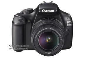 Canon EOS 1100D с объективом EF-S 18-55mm IS II