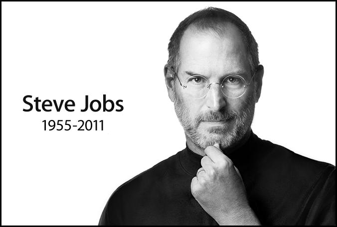 Стив Джобс, 1955-2011